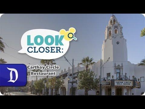 Look Closer: Carthay Circle Restaurant at Disney California Adventure Park