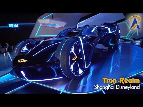 Tron Realm at Shanghai Disneyland