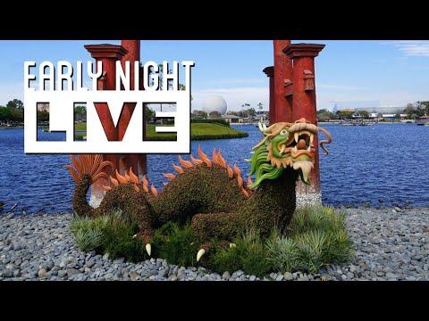 Early Night Live: 2020 EPCOT International Flower & Garden Festival