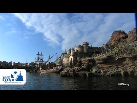 フォートレス・エクスプロレーション / Fortress Explorations