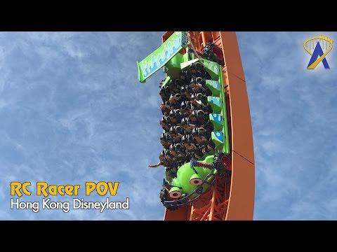 RC Racer Ride POV at Hong Kong Disneyland