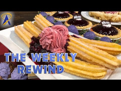 The Weekly Rewind - Boysenberry Festival, Steve Harvey taping and more