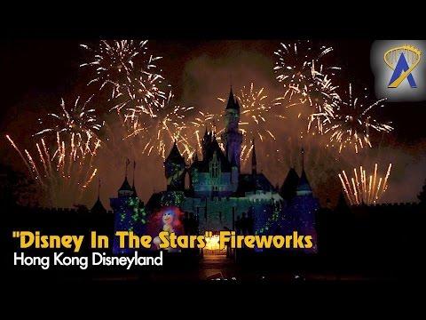 Disney in the Stars Nighttime Spectacular at Hong Kong Disneyland