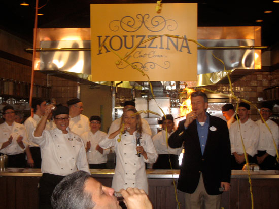 Kouzzina by Cat Cora Grand Opening