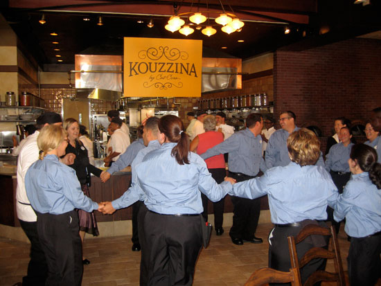 Kouzzina by Cat Cora Grand Opening
