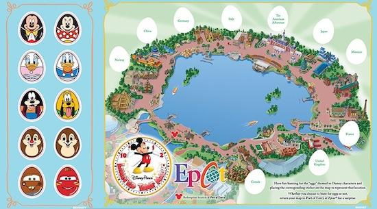 Disney Epcot egg hunt map