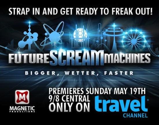 future scream machines logo