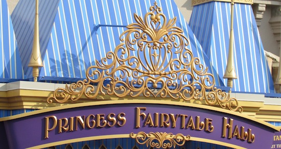 Princess fairytale hall sign