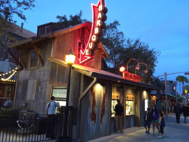 House of Blues smokehouse