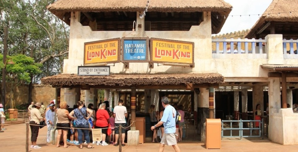 Festival of the Lion King theater