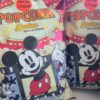 Mickey Mouse popcorn at wawa