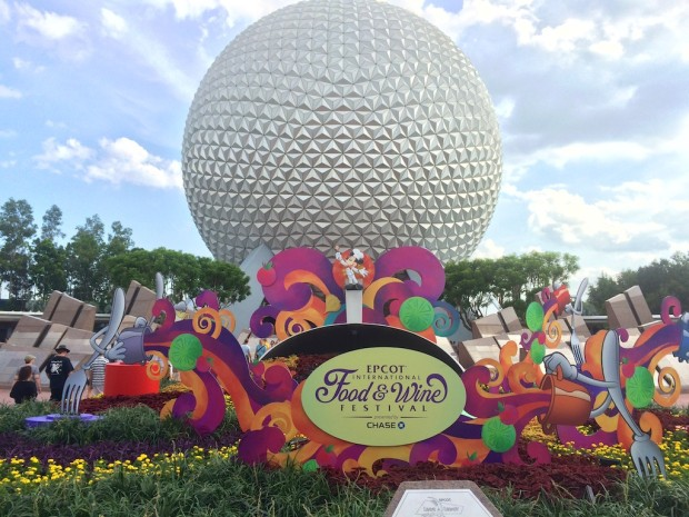 Epcot food and wine 2014  1
