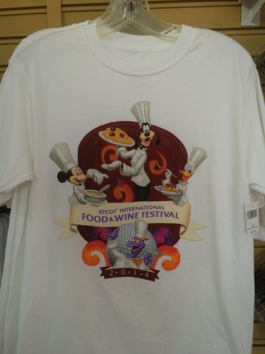 Epcot food and wine 2014  8