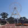 Orlando Eye inner wheel