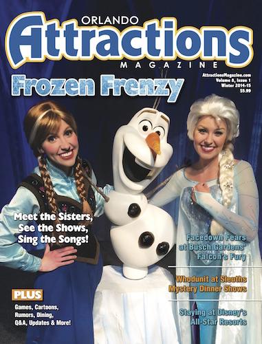 Winter 2014-15 cover