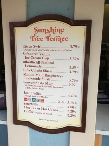 sunshine tree terrace magic kingdom menu