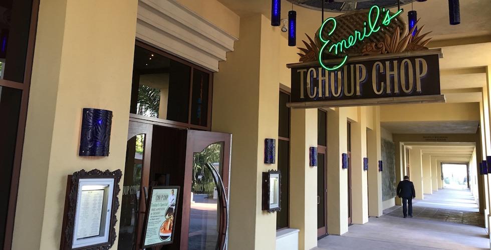 Emeralds Tchoup Chop entrance