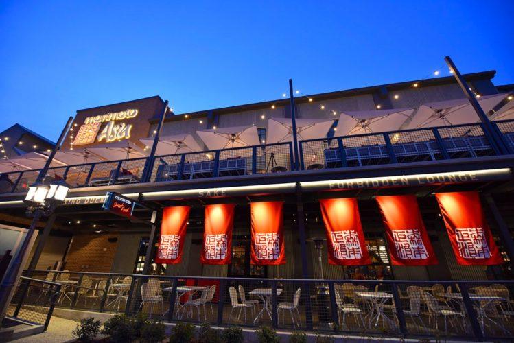 Morimoto Asia Forbidden Lounge late night menu