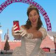 Princess Peppercorn Fake Theme Park music video