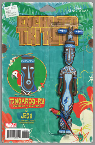 enchanted_tiki_room_1_christopher_action_figure_variant