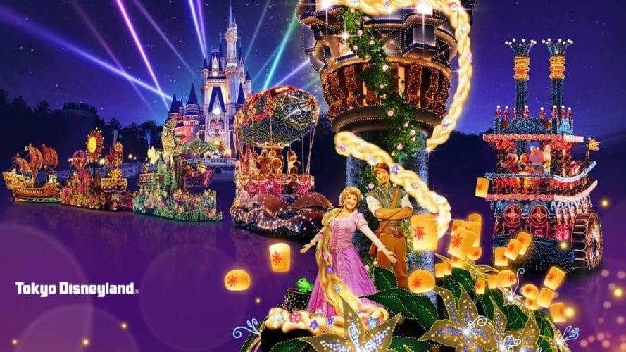 Tokyo Disney Resort events fiscal year 2017