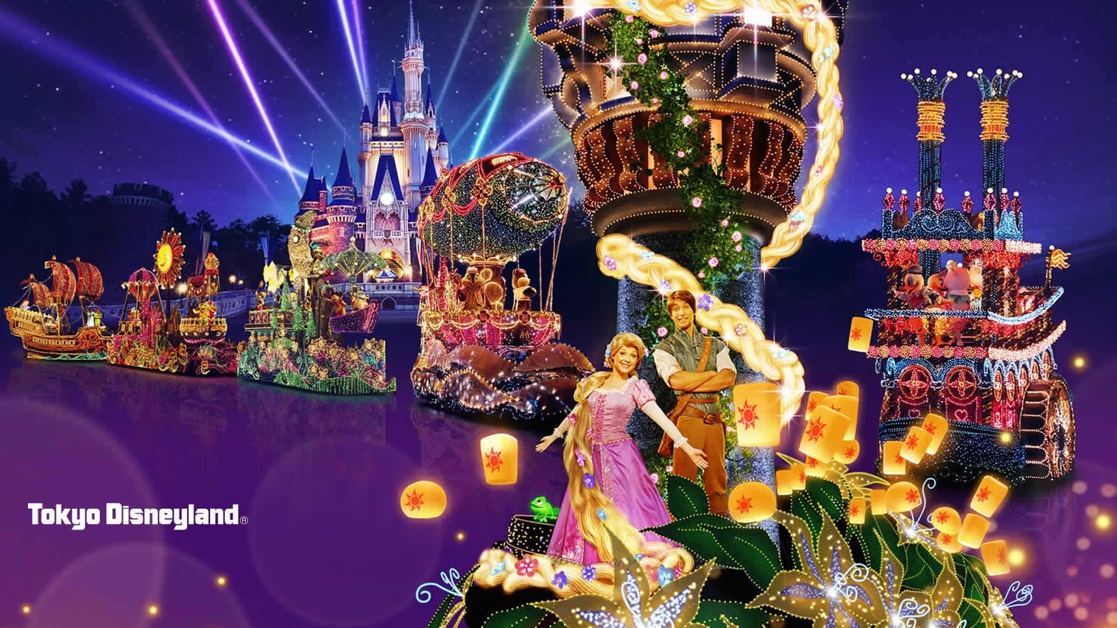 tokyo disney resort events fiscal year 2017