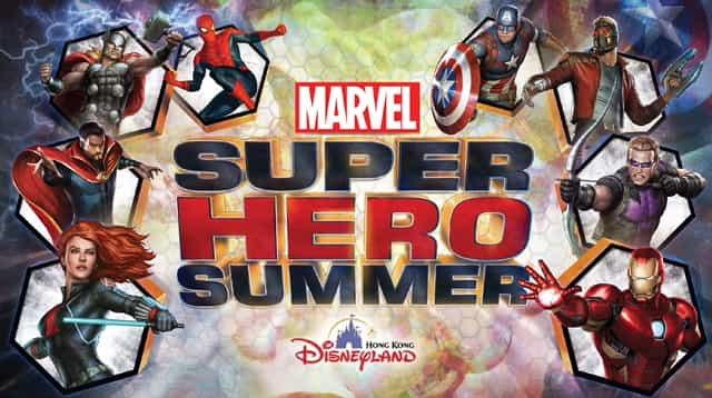 Marvel Super Hero Summer