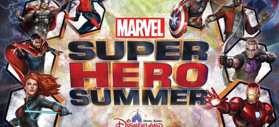 Hong Kong Disneyland announces 2016 financial results, plans for Marvel Super Hero Summer