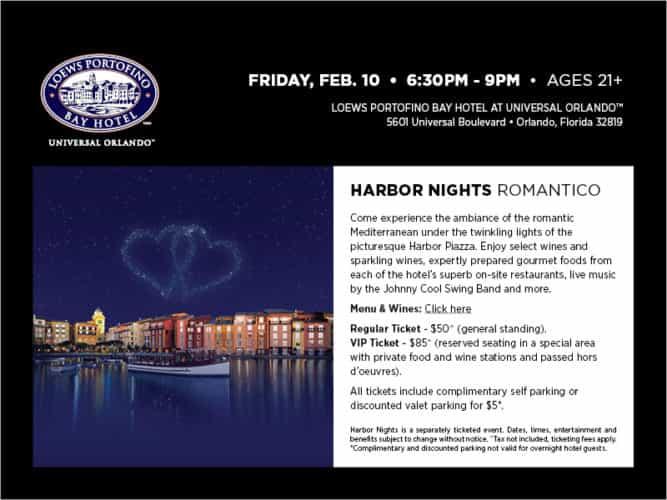 2017 Harbor Nights february