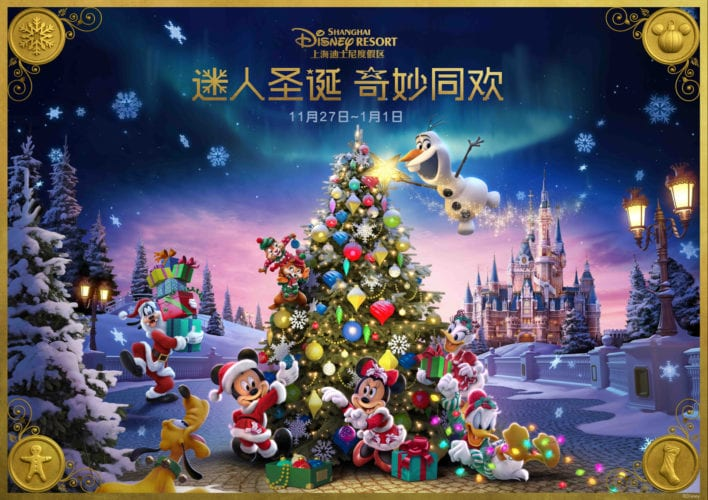 Shanghai Disney Christmas