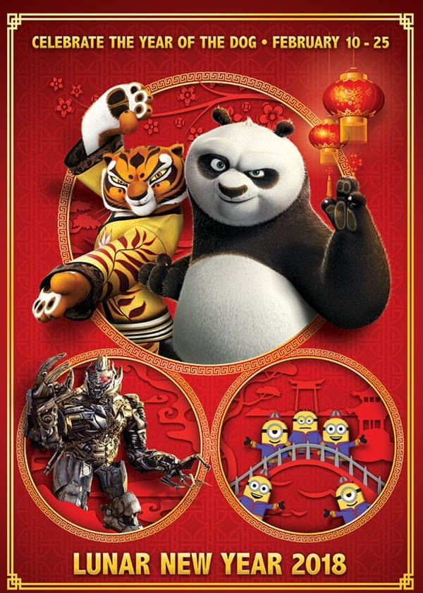 new to this years event universal studios hollywood will debut the all new dreamworks kung fu panda jade palace performance stage and the dragon warrior