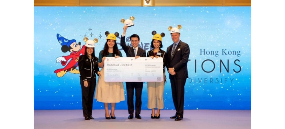 Students' winning design would take guests on a Time-Quake journey at Hong Kong Disneyland