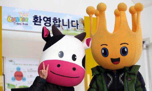 Imsil Cheese Theme Park South Korea