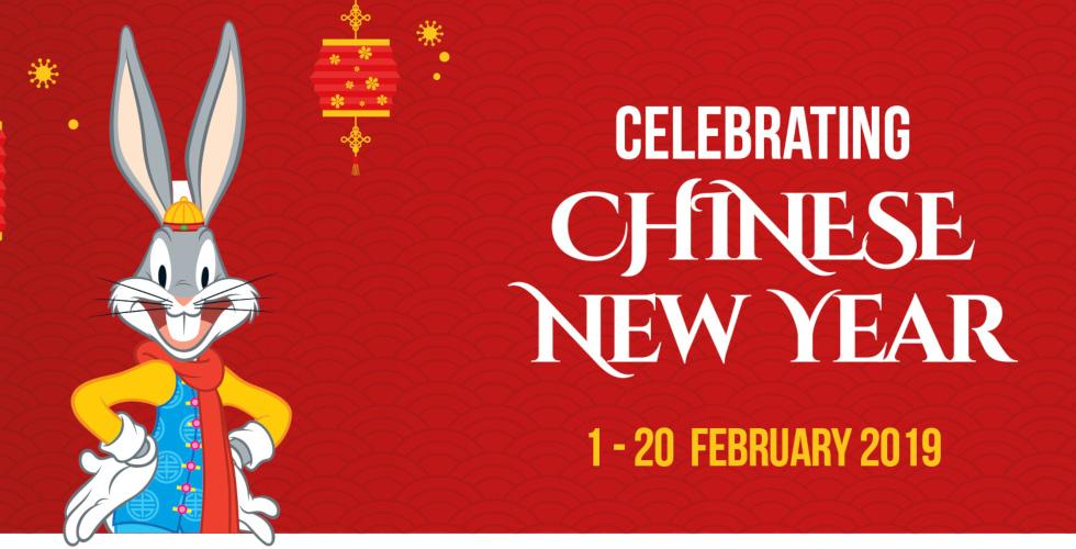 Warner Bros World Yas Island Chinese New Year