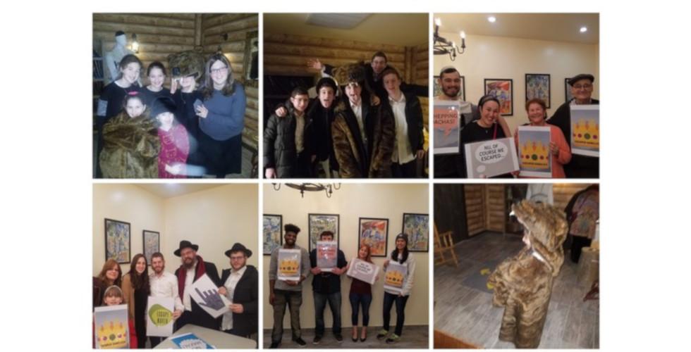OneBefore Jewish escape room