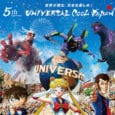 Universal Studios Japan celebrates 5 years of Universal Cool Japan