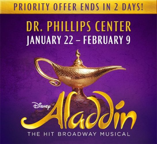Disney's Aladdin Broadway Musical logo
