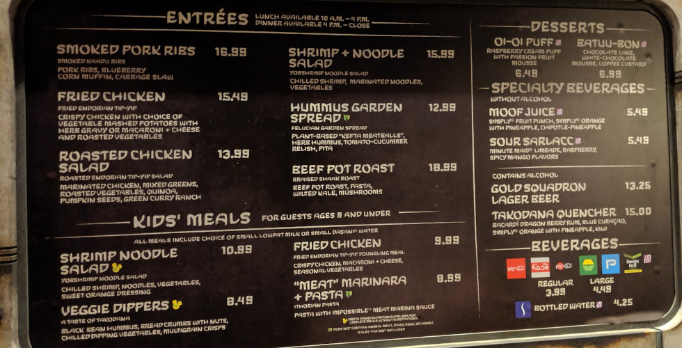 Star Wars Galaxy's Edge Docking Bay 7 new menu