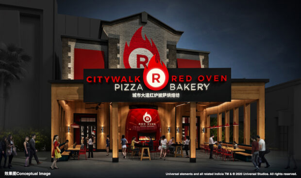 citywalk red oven