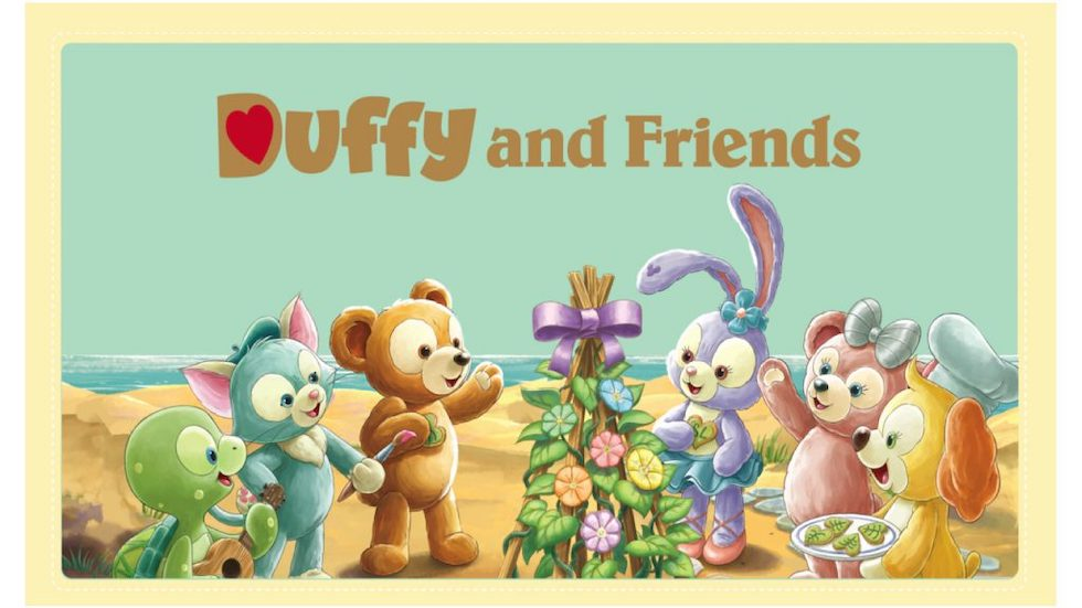 duffy & friends