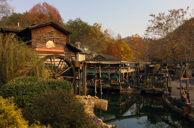 Grist Mill at Dollywood