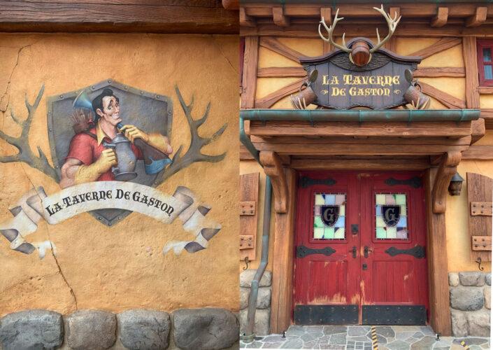 Decorative entrance to Gaston's Tavern.