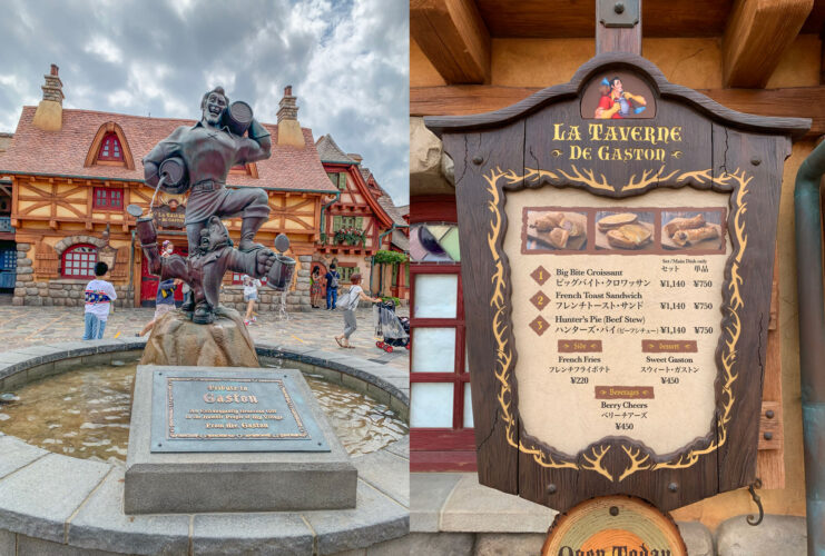 Entrance to Gaston's Tavern and a look at the menu.