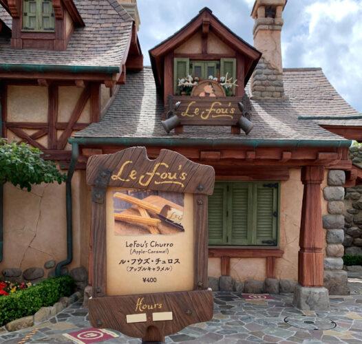 LeFou's churro stand.