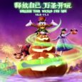 Shanghai Disney will be more wicked fun than ever this Halloween