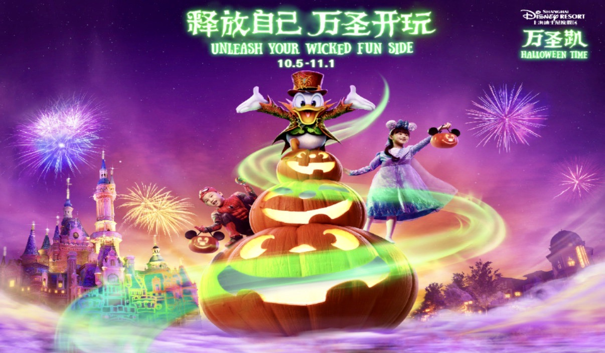 Shanghai Disney Resort, Halloween
