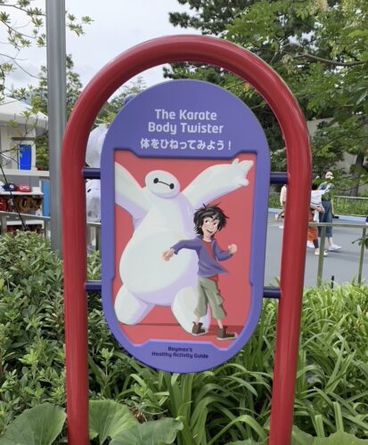 Happy Ride with Baymax, Toe Toucher, Sky Tickler, Karate Body Twister