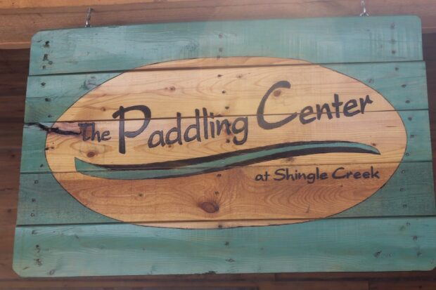 the paddling center