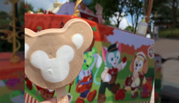 duffy ice cream