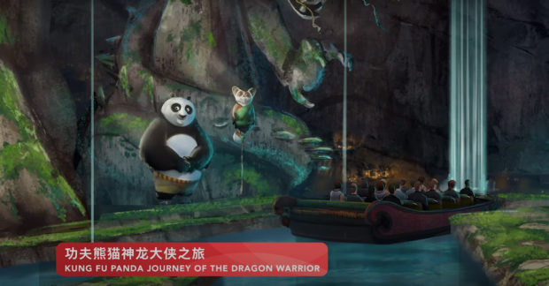 kung fu panda journey of the dragon warrior